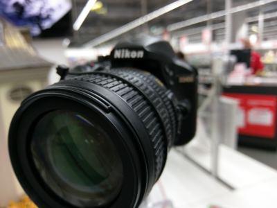HTC 10 Kamera: Testfoto